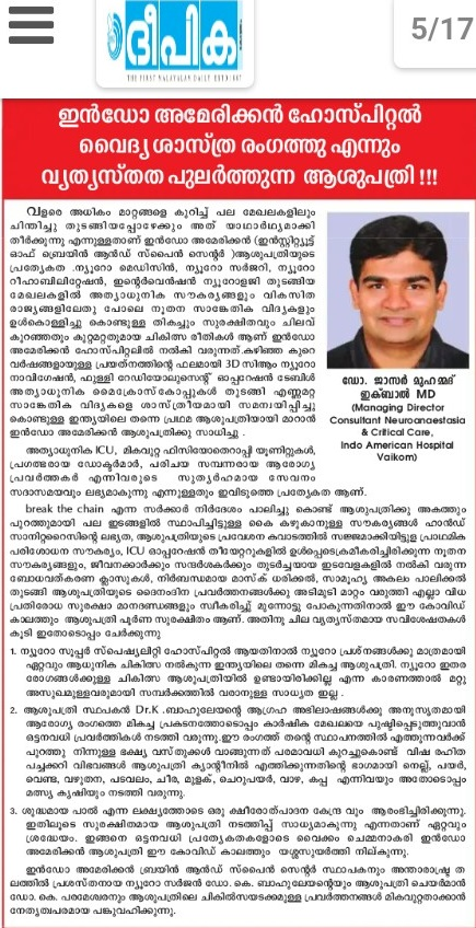 top-stroke-treatment-kerala